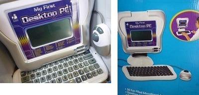 (名無し)さん[6]が投稿したMy Fisrt Desktop PC ラーニング 子供用デスクトップPCの写真