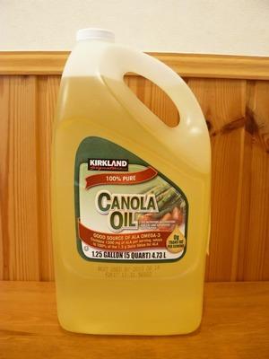 (名無し)さん[1]が投稿したカークランド キャノーラオイルの写真