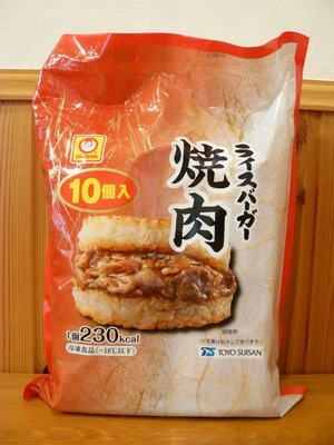 マルちゃん ライスバーガー焼肉