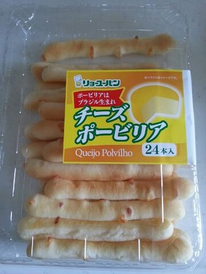 リョーユーパン チーズポービリア 24本入
