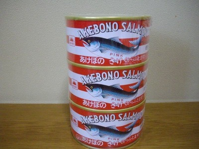 マルハニチロ食品 あけぼの さけ(カラフトマス) 缶詰3個