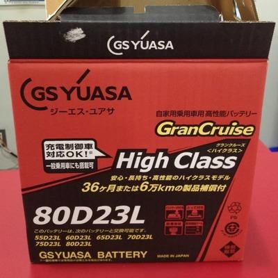 GS YUASA ユアサ バッテリー