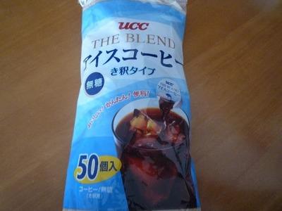 ピカンチダブルさん[71]が投稿したUCC The Blend アイスコーヒー ポーション IceCoffee き釈タイプの写真