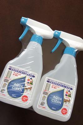 H2O アクアクリーン 除菌&洗浄