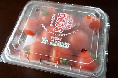 JAふくおか八女 はなひめトマト