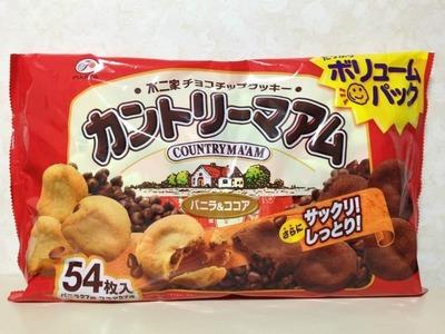 不二家 カントリーマアム(バニラ&ココア) 54枚
