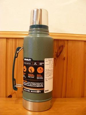 (名無し)さん[21]が投稿したSTANLEY(スタンレー)  ステンレス製携帯用魔法瓶 DOUBLE XLの写真