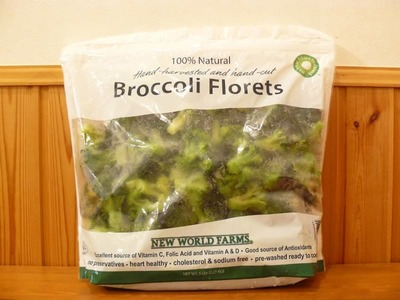NEW WORLD FARMS  Broccoli Florets (冷凍ブロッコリー)
