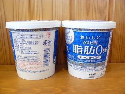 (名無し)さん[3]が投稿したグリコ おいしいカスピ海 脂肪0% プレーンヨーグルトの写真