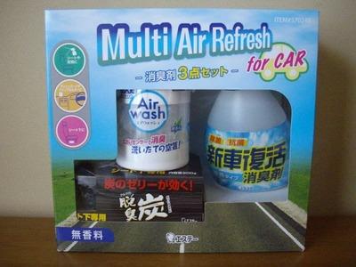 エステー Multi Air Refresh (車用消臭剤3点セット) 無香料