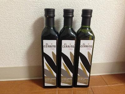 EL CERRITO Chile エキストラバージンオリーブオイル
