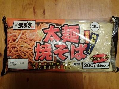 (名無し)さん[1]が投稿した青木食品 太麺焼きそばの写真