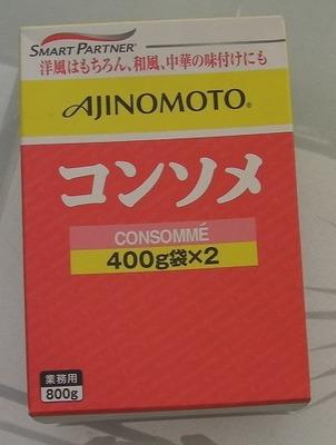 (名無し)さん[40]が投稿したAJINOMOTO コンソメ (顆粒タイプ)の写真
