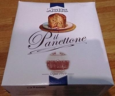 (名無し)さん[98]が投稿したモッタ パネトーネの写真