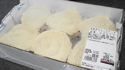 カークランド 安納芋のカップケーキ