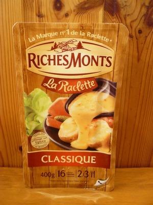 (名無し)さん[1]が投稿したリュシモン スライス ラクレット チーズの写真