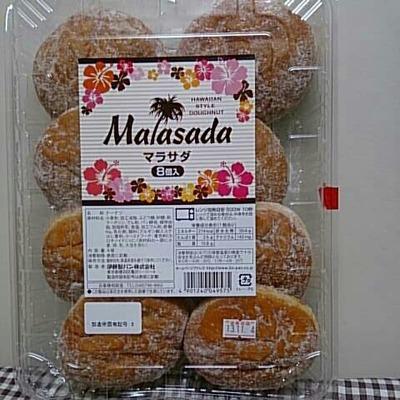 伊藤製パン マラサダ