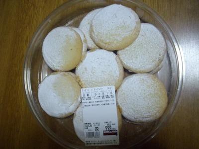 カークランド アーモンドバタークッキー