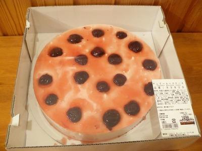 カークランド チェリームースケーキ