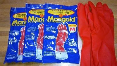 (名無し)さん[7]が投稿したオカモト マリーゴールド Marigold ゴム手袋 中厚手 4pの写真