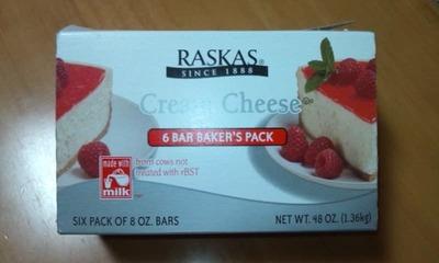 (名無し)さん[1]が投稿したRASKAS ラスカスクリームチーズ 6個入りの写真