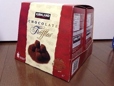(名無し)さん[1]が投稿したカークランド トリュフチョコレートの写真