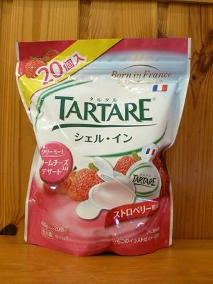 TARTARE タルタル シェル・イン
