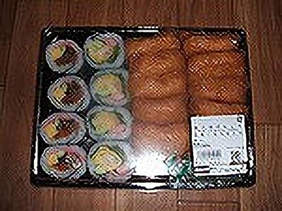 (名無し)さん[1]が投稿したカークランド 助六寿司の写真