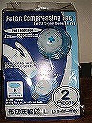 出光プラスチック 布団圧縮袋 バルブ式