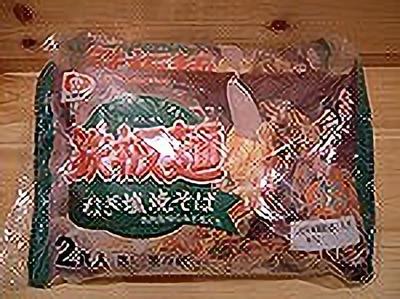 シマダヤ  鉄板麺 ねぎ塩焼そば
