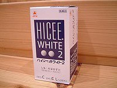 武田薬品工業 ハイシー ホワイト2