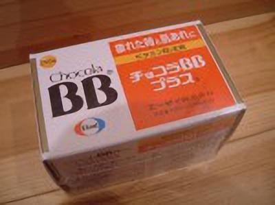 エーザイ ChocolaBB(チョコラBB) プラス
