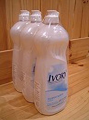(名無し)さん[2]が投稿したIVORY ウルトラアイボリー 食器用洗剤の写真