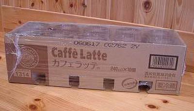 森永乳業 CaffeLatte(カフェラッテ)