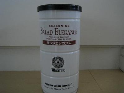 マスコットフーズ サラダエレガンス