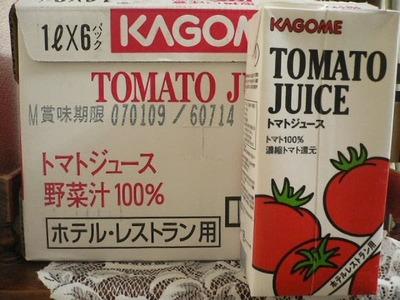 カゴメ トマトジュースホテルレストラン用