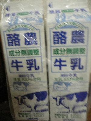 いかるが乳業 酪農牛乳成分無調整