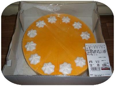 (名無し)さん[2]が投稿したカークランド マンゴームースケーキの写真