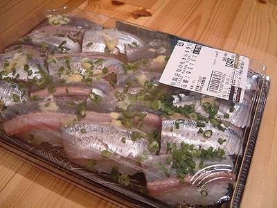 (名無し)さん[2]が投稿したカークランド 秋限定旬の生さんま寿司の写真