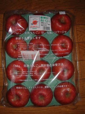 青森県産 Mr.完熟りんご