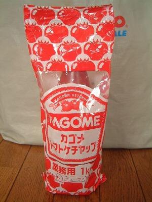 (名無し)さん[2]が投稿したカゴメ トマトケチャップ 業務用の写真