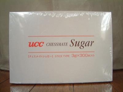UCC上島珈琲 チェスメイトシュガー スティックタイプ