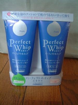 資生堂 洗顔専科 パーフェクトホイップ<洗顔フォーム>