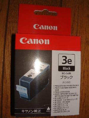 Canon 3e Black インクタンク
