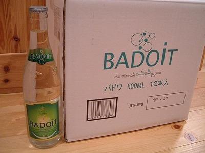 BADOIT(バドワ) 天然発泡性ナチュラルミネラルウォーター