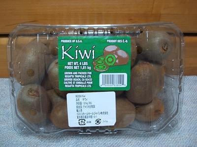 (名無し)さん[3]が投稿したキウイ kiwiの写真