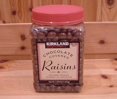 (名無し)さん[2]が投稿したカークランド チョコレートレーズンの写真