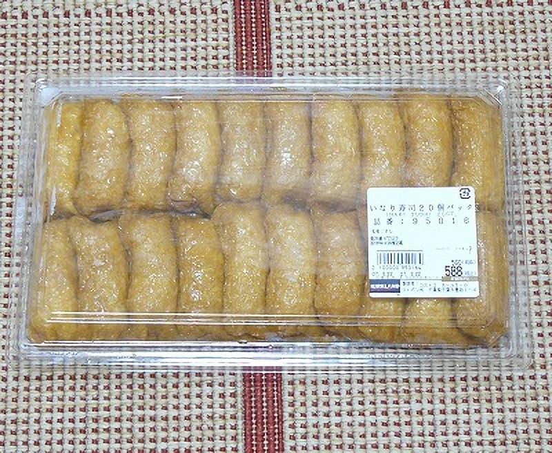[2]が投稿したカークランド いなり寿司20個パックの写真