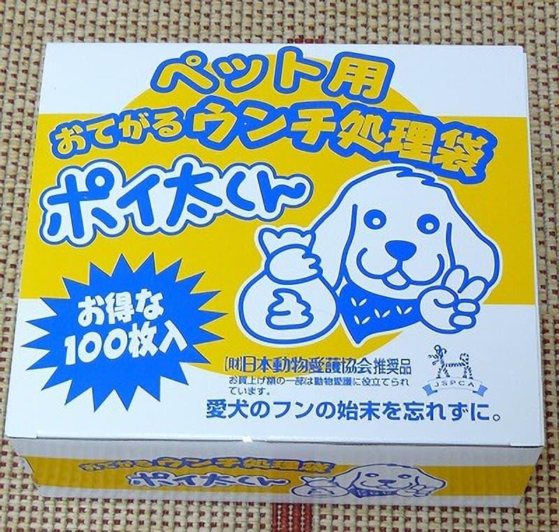 [2]が投稿したサンテックオプト ペット用 おてがる処理袋 ポイ太くんの写真