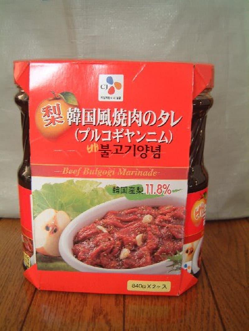 [16]が投稿したCJコープ プルコギヤンニム 韓国風焼肉のタレの写真